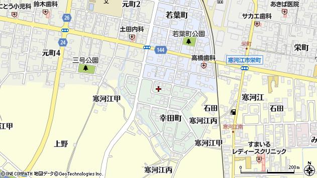 山形県寒河江市幸田町4周辺の地図
