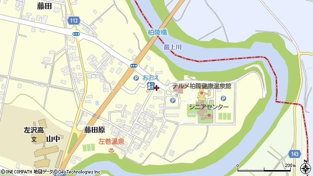 山形県西村山郡大江町藤田262周辺の地図