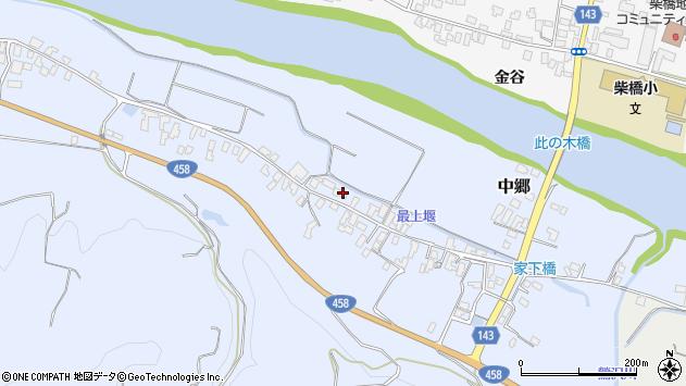 山形県寒河江市中郷2470周辺の地図