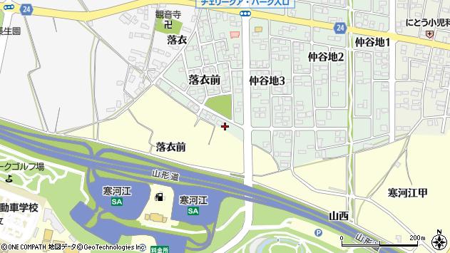 山形県寒河江市落衣前7周辺の地図