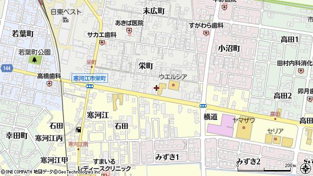山形県寒河江市栄町9周辺の地図