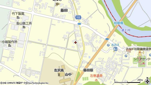 山形県西村山郡大江町藤田660周辺の地図