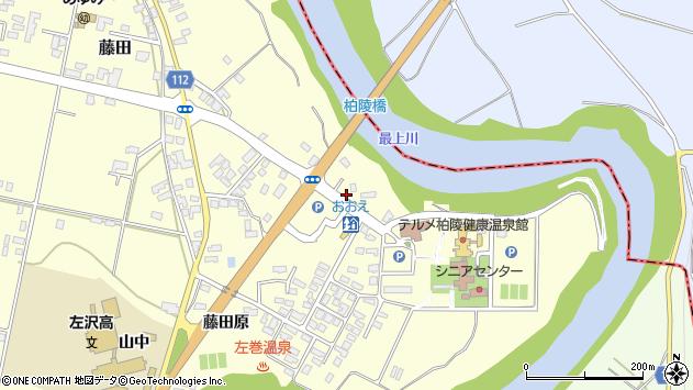 山形県西村山郡大江町藤田715周辺の地図