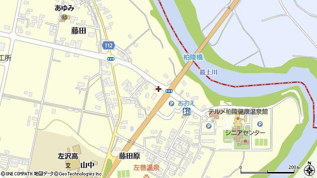 山形県西村山郡大江町藤田203周辺の地図