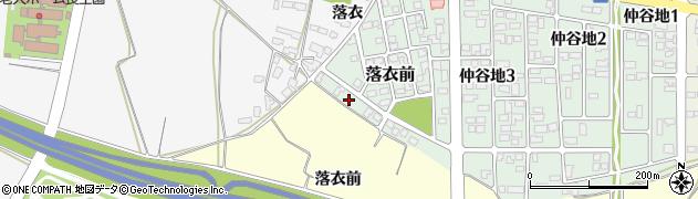 山形県寒河江市落衣前9周辺の地図