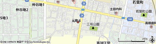 山形県寒河江市元町4丁目周辺の地図
