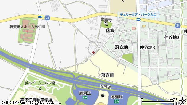 山形県寒河江市柴橋2472周辺の地図