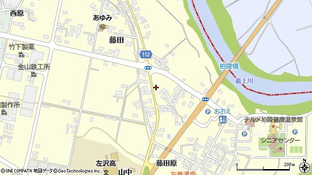 山形県西村山郡大江町藤田133周辺の地図