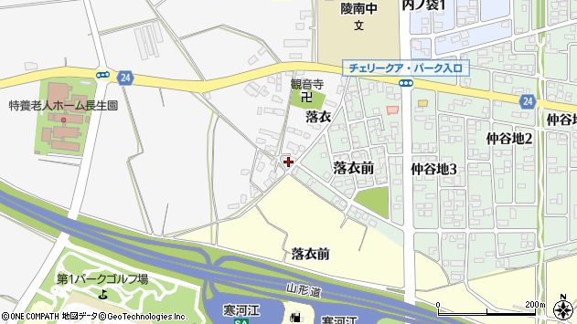 山形県寒河江市柴橋2479周辺の地図