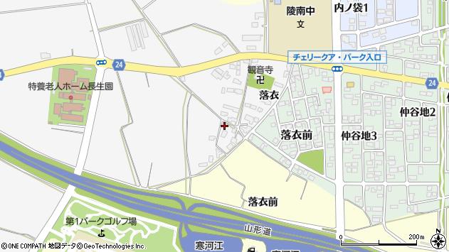 山形県寒河江市柴橋2475周辺の地図