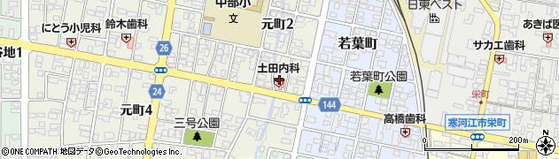 山形県寒河江市元町2丁目周辺の地図