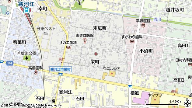 山形県寒河江市栄町3周辺の地図