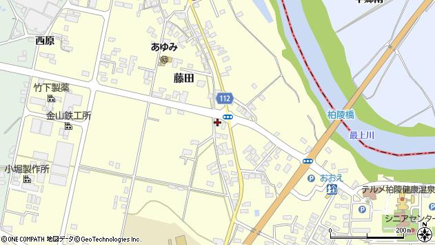 山形県西村山郡大江町藤田137周辺の地図