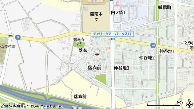 山形県寒河江市落衣前14周辺の地図