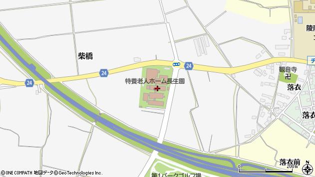 山形県寒河江市柴橋2246周辺の地図