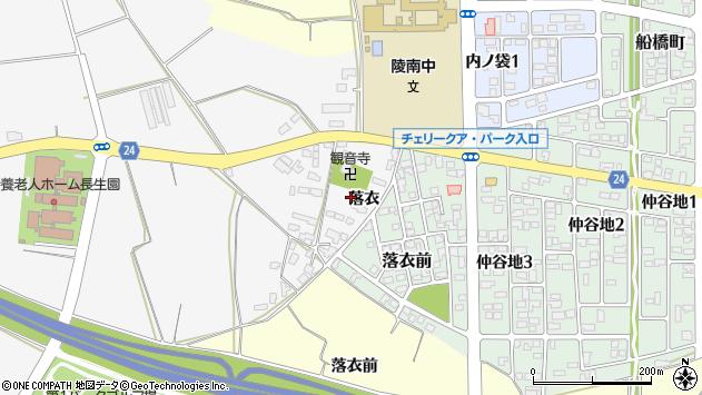 山形県寒河江市柴橋2491周辺の地図