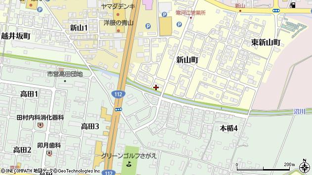 山形県寒河江市新山町13周辺の地図