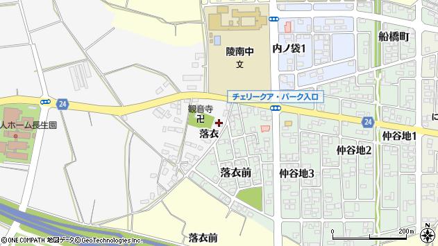 山形県寒河江市柴橋2492周辺の地図