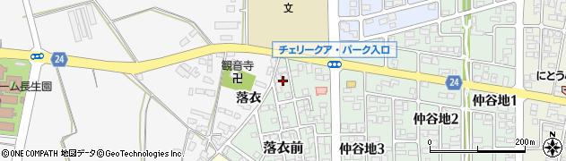 山形県寒河江市落衣前8周辺の地図