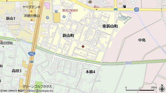 山形県寒河江市新山町66周辺の地図