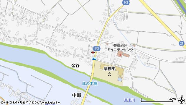 山形県寒河江市柴橋2690周辺の地図