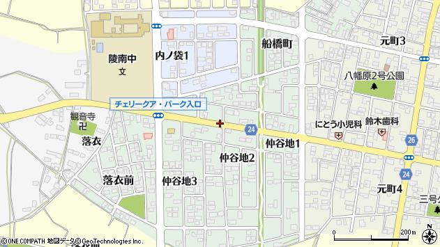 山形県寒河江市仲谷地2丁目周辺の地図