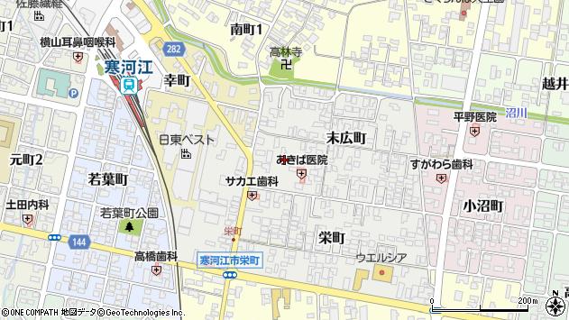 山形県寒河江市末広町2周辺の地図