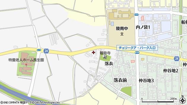 山形県寒河江市柴橋2525周辺の地図