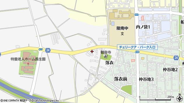 山形県寒河江市柴橋2526周辺の地図
