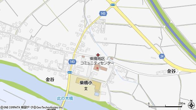 山形県寒河江市柴橋2054周辺の地図