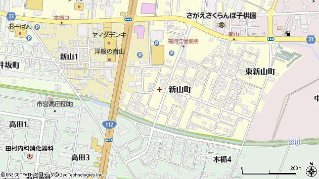 山形県寒河江市新山町18周辺の地図