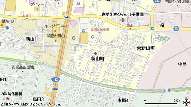 山形県寒河江市新山町周辺の地図