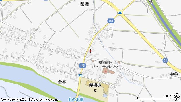 山形県寒河江市柴橋2046周辺の地図