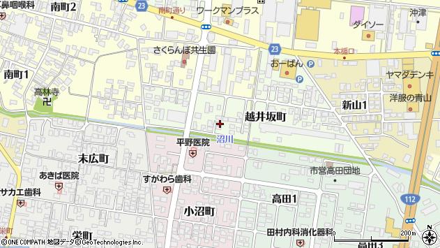 山形県寒河江市越井坂町44周辺の地図