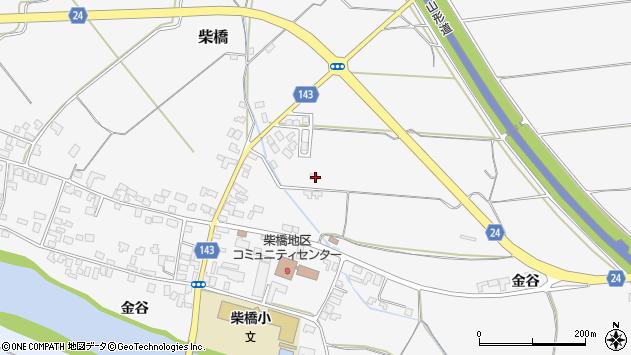 山形県寒河江市柴橋2131周辺の地図