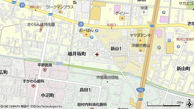 山形県寒河江市越井坂町124周辺の地図