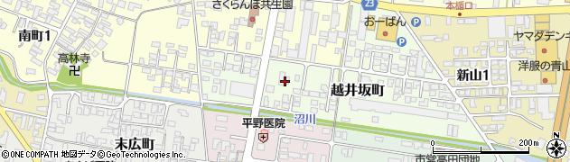 山形県寒河江市越井坂町58周辺の地図