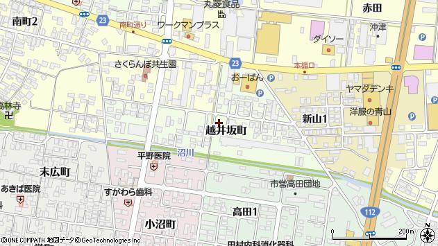 山形県寒河江市越井坂町116周辺の地図