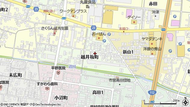 山形県寒河江市越井坂町周辺の地図
