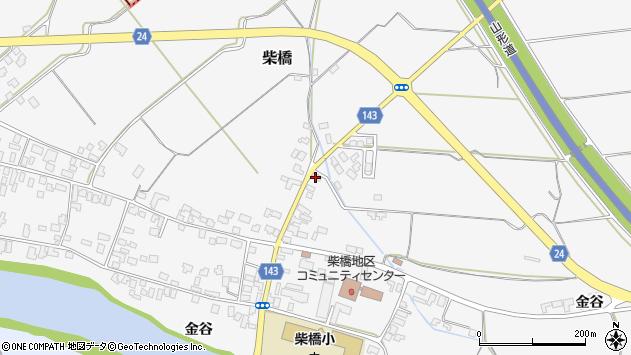 山形県寒河江市柴橋2041周辺の地図