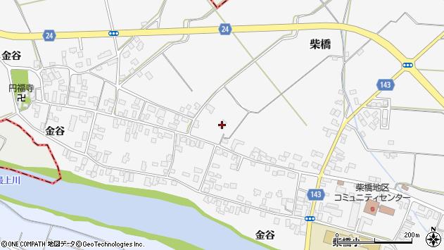 山形県寒河江市柴橋1798周辺の地図