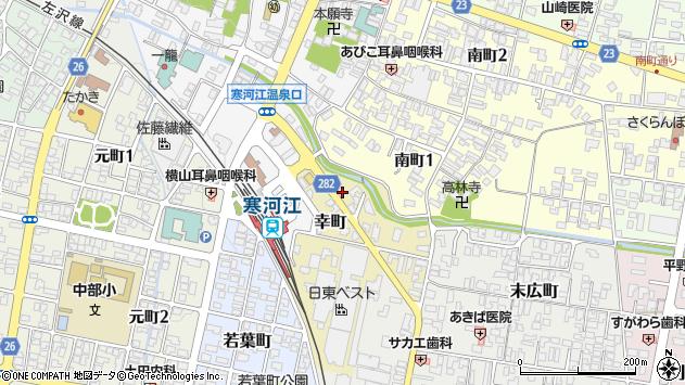 山形県寒河江市幸町周辺の地図