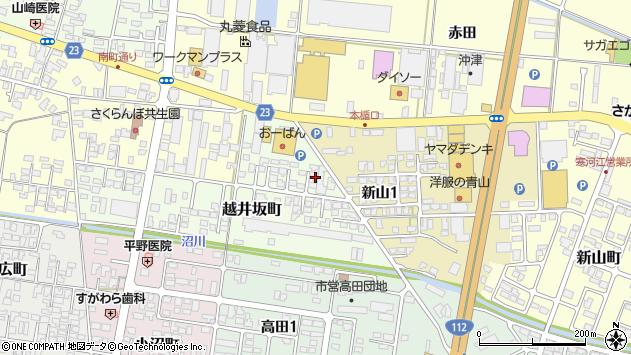 山形県寒河江市越井坂町137周辺の地図