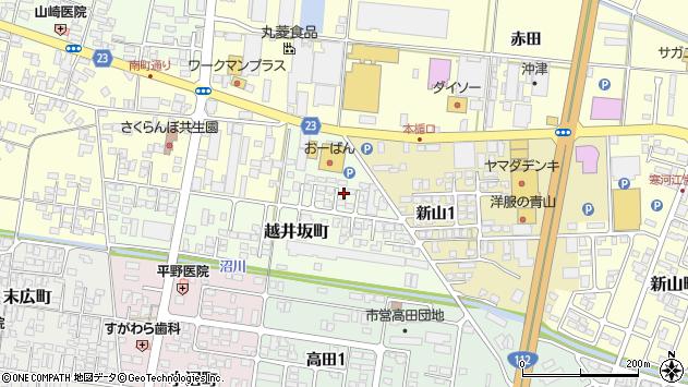 山形県寒河江市越井坂町135周辺の地図