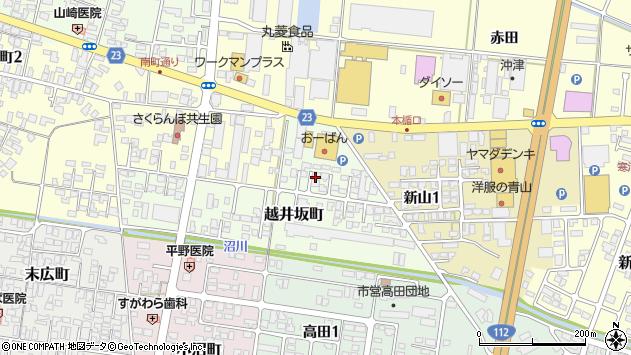 山形県寒河江市越井坂町133周辺の地図