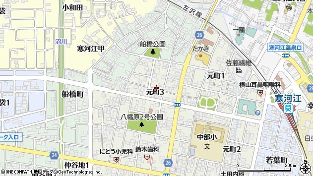 山形県寒河江市元町3丁目周辺の地図