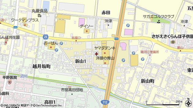 山形県寒河江市新山1丁目周辺の地図