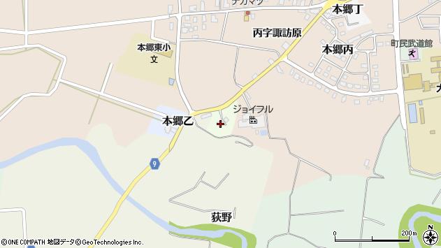 山形県西村山郡大江町本郷戊263周辺の地図
