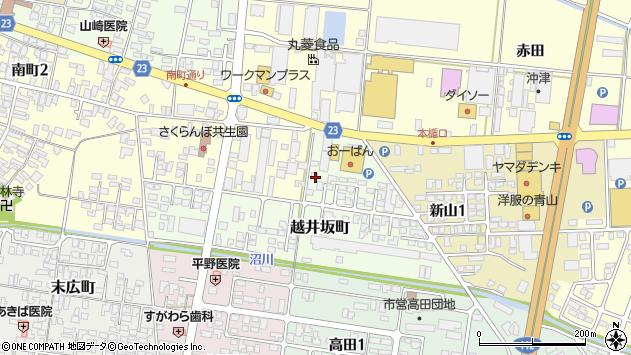 山形県寒河江市越井坂町130周辺の地図