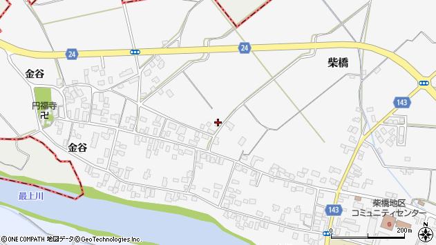 山形県寒河江市柴橋1685周辺の地図